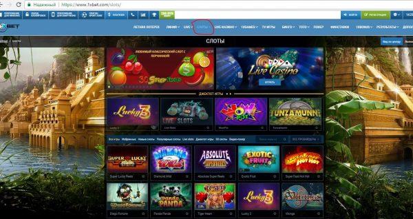 Елена казино онлайн