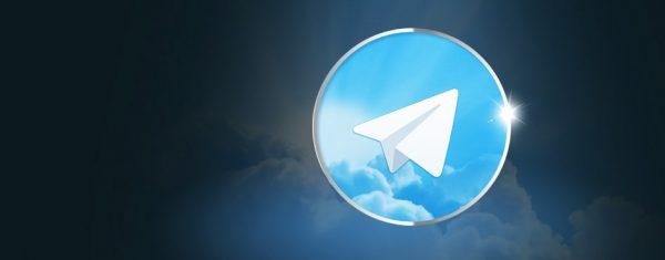 Ставки через Телеграм и бот для них